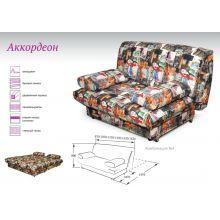 Кресло Аккордеон 80